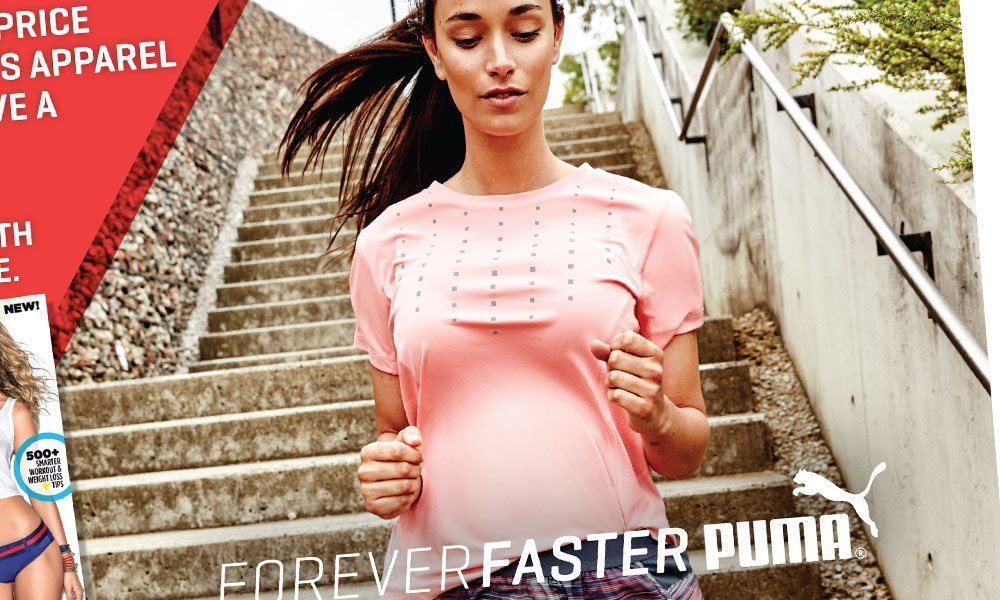 Puma – Rebel Sports Promotion